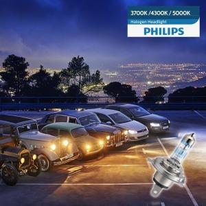 필립스 자동차전구 전조등 안개등 자동차램프