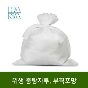 위생부직포망 한재 약재주머니 중탕자루 50x50-300장