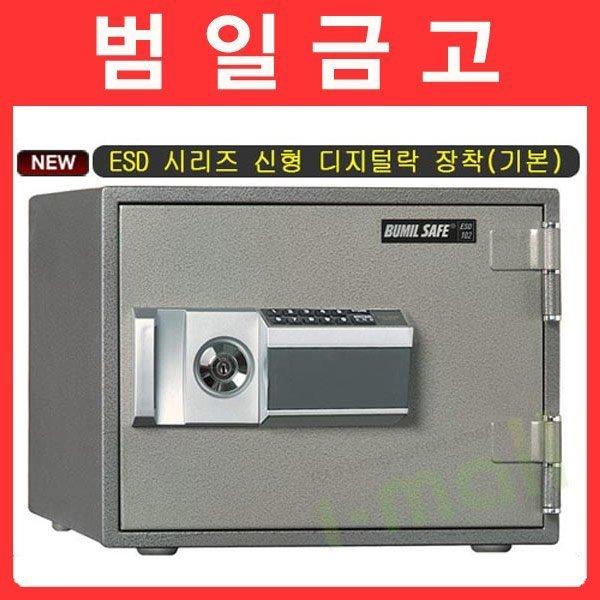 범일 ESD-102 내화금고/신형디지털락+열쇠 2중잠금/37kg/서랍1개