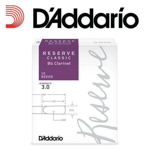 다다리오 리코  Bb 클라리넷 리드 - 리저브 클래식
