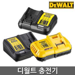 디월트 DCB115 10.8-18V 겸용 최신 충전기 DCB112/DCB