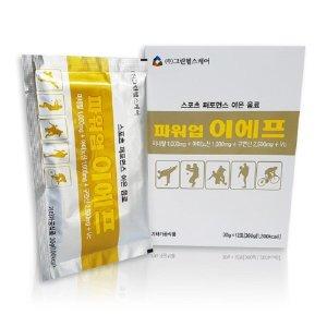 파워업 이에프(30gx12포)-전해질음료(근육경련회복)