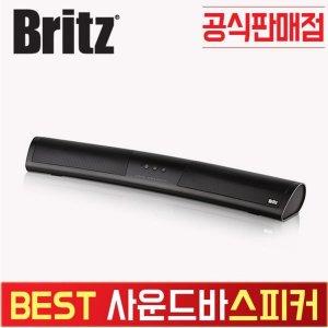 브리츠 BZ-SP600X /사운드바/컴퓨터스피커/PC스피커
