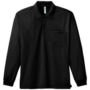 드라이 긴팔 폴로셔츠 335 기능성 쿨론 카라 단체복