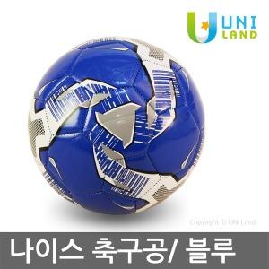 축구공/ 블루/ 표준사이즈 5호/ 볼 에어펌프/Ball