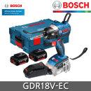 보쉬 GDR18V-EC 충전 임팩 드라이버 5.0AH 배터리2개