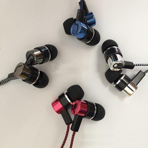 커널형 직물선 디자인 이어폰-MP3 핸드폰