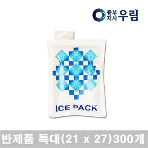 우림 젤아이스팩 보냉팩 택배 반제품 툭대(21x27)300개