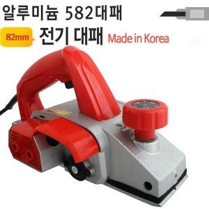 82mm 알루미늄 전기대패 582 전동대패 목공용 DIY