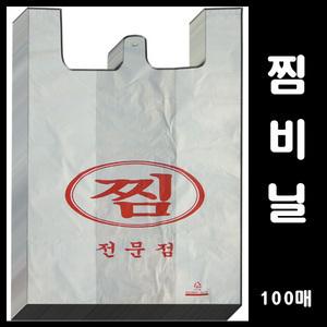 타원찜/사각찜/비닐포장봉지/100매/정매입니다/찜용기/아구찜/닭찜