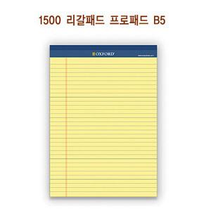 [e��繮��]�������� 1500 �����е� �����е� B5/�����ø/�����Ʈ/��ɼ���Ʈ