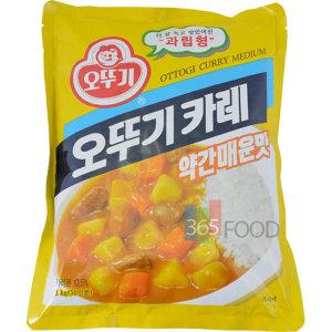 카레 약간매운맛 1kg