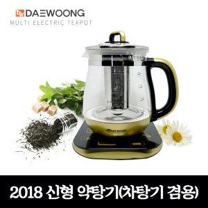 대웅 약탕기 차탕기겸용 티포트 티메이커 리퍼상품