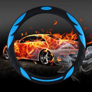 아트로마 파이어윙 실리콘 자동차 핸들커버