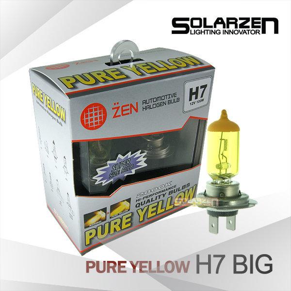 자동차 할로겐 전구 퓨어옐로우(H7 BIG) 전조등 램프