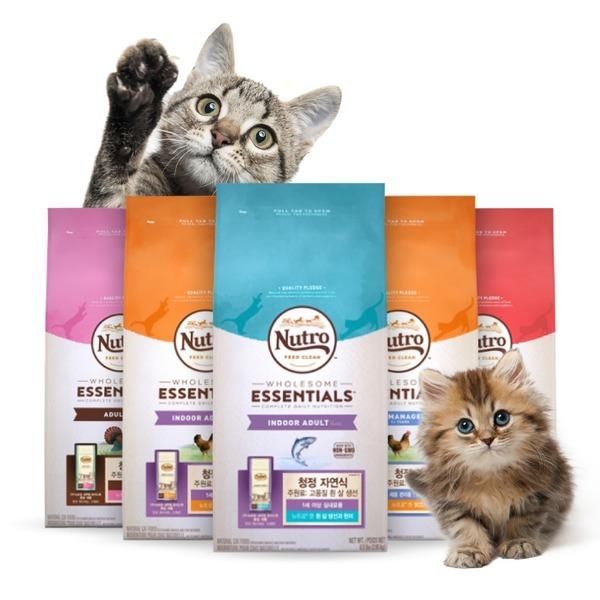 뉴트로초이스 2.27kg/키튼/인도어/라이트/고양이사료