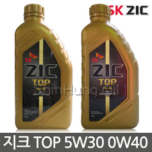 SK ZIC TOP 지크탑 5W30 0W40 1L/PAO 100% 합성유
