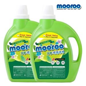 무루 세탁세제3.2L 1+1 액체세제 고농축 대용량세제