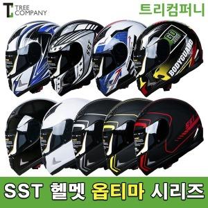 SST 옵티마 오토바이헬멧 바이크 헬멧 풀페이스