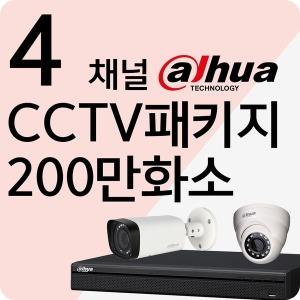 CCTV 4채널/CCTV세트 녹화기 자가설치 적외선카메라