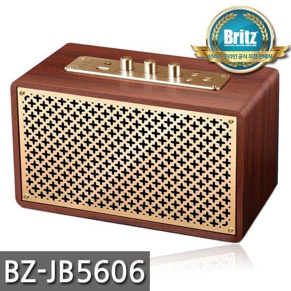 상품입고  브리츠 공식대리점  BZ-JB5606 블루투스 멀티플레이어 25W Hi-Fi