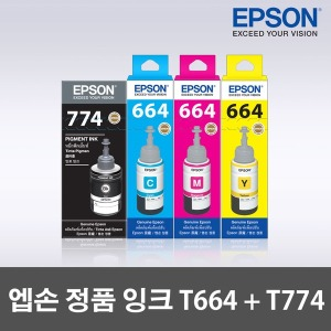 T774+T664 정품 무한 잉크 4색 세트 L655 L1455 전용