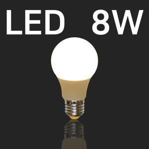 포커스 LED PC벌브 램프 S60 8W 전구색 LED전구 E26