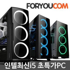 배틀그라운드게이밍/8세대i5 8400/6코어/조립컴퓨터PC