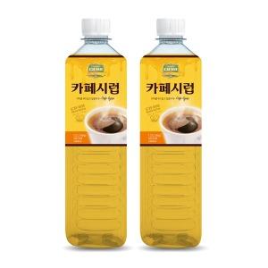 모카씨앤티 코나카페시렵 1.5L  원두커피시럽