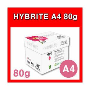 (현대Hmall) 무료배송  무림제지 하이브라이트(HYBRITE) 복사용지 A4 80g 1BOX
