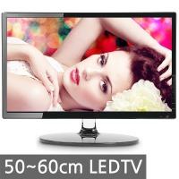 LEDTV 50cm 55cm 61cm 삼성패널 티브이 티비 TV모니터