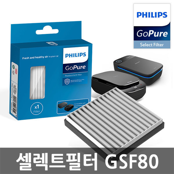 고퓨어 슬림라인 시리즈 전용 셀렉트 필터 GSF80
