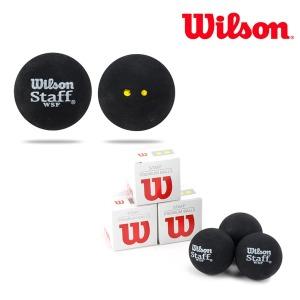 스태프 스쿼시볼 연습용 경기용 스쿼시공 스쿼시라켓