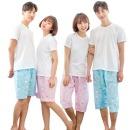 커플잠옷 엠보파자마 바지 5부 7부 홈웨어 아이러브캣