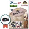 오리지날 7080 통기타베스트 70곡 USB-라디오/노래칩 차량/7080포크송칩/7080/김정호/..