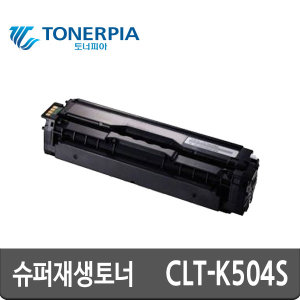 재생 검정 CLT-K504S CLP-415 SL-C1810W SL-C1453FW