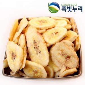 달콤한 바나나칩 1kg 튀긴바나나칩