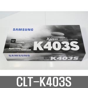 삼성토너 모두팜 CLT-K403S C403S M403S Y403S  선택1
