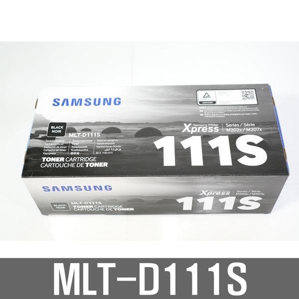 삼성토너 모두팜 MLT-D111S/SL-M2020/M2020W/M2024