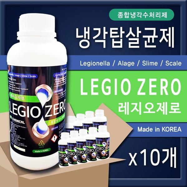 레지오제로 1Lx10개 냉각탑 살균제 약품 레지오넬라균