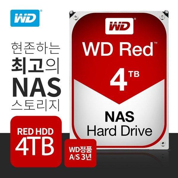 Western Digital WD Red 4TB 나스용하드 WD40EFRX  3.5 HDD