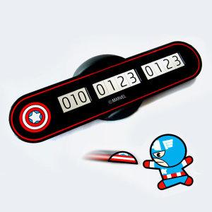 마블 캡틴아메리카 주차번호판/차량용품