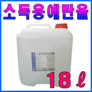 그린소독용에탄올18ℓ/83프로/소독알콜/대용량에탄올