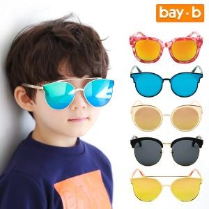 BAY-B  자외선차단 아동 선글라스 미러 유아 어린이