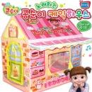 콩순이 노래하는 케익하우스/ 유아 놀이텐트/ 볼텐트