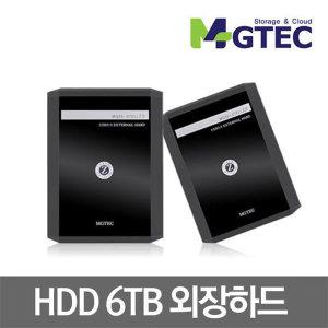 MG35 ST 6TB 외장하드 6테라 (+6만원상당이벤트)