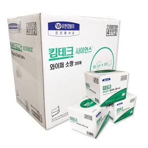 41112 킴테크 와이퍼 소형  200매X60카톤/1박스