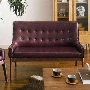 (아리아퍼니처 (ARIA FURNITURE) ) Nima-Wine 2-Seater Sofa 가죽소파
