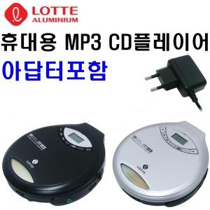 롯데휴대용 MP3 CD플레이어 핑키-100 아답터포함cd527