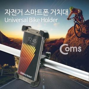 BB601 Coms 자전거 스마트폰 거치대 / 360도 헤드볼